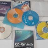 Диски CD, DVD, Новосибирск
