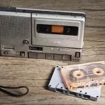 Куплю аудиокассеты и др. в любом состоянии в Новосибирске, Новосибирск