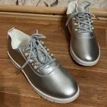 Летняя обувь, Новосибирск