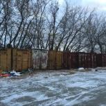 Контейнеры 3, 5тн, 20., 40 фут, кунги, бытовки, Новосибирск