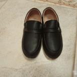 Туфли для мальчика новые 32, Новосибирск