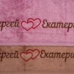 Махровое полотенце с именной вышивкой, Новосибирск