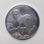 Монета 3 рубля (Соболь) серебро, Новосибирск