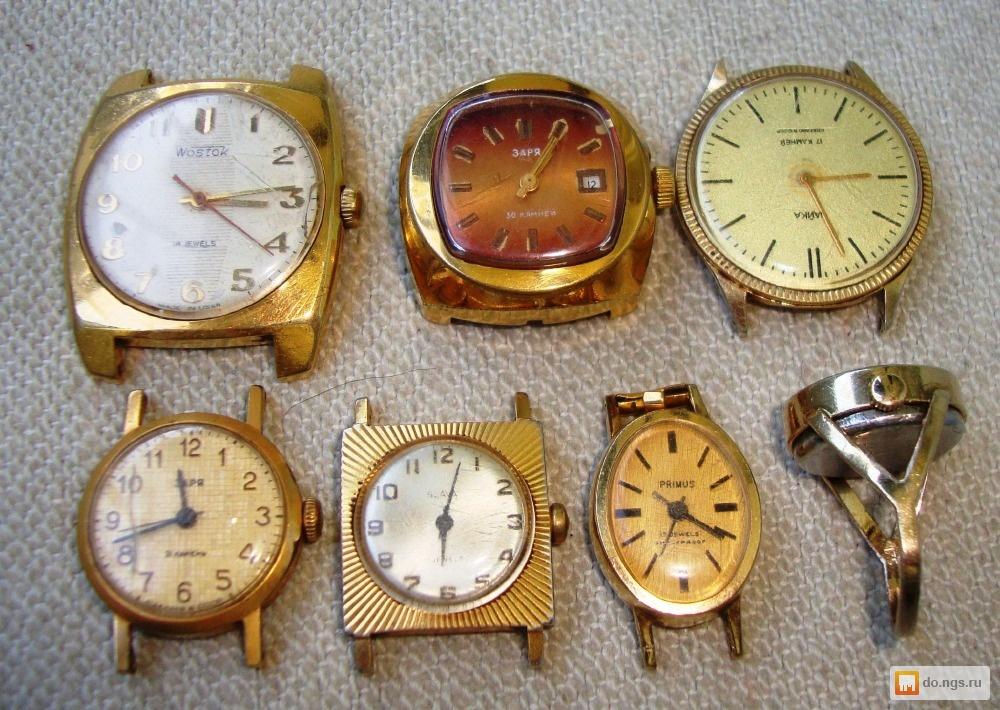 Ссср скупка часы карманные продам часы старинные