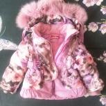 Продам зимний комплект на девочку, размер 86, Новосибирск