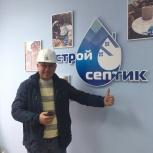 """Построим канализацию для дома или дачи с материалом """"Под Ключ"""", Новосибирск"""