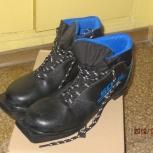 Продам лыжные ботинки р.41, Новосибирск