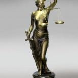 Юридическое содействие в спорах с медучреждениями, врачебная ошибка, Новосибирск