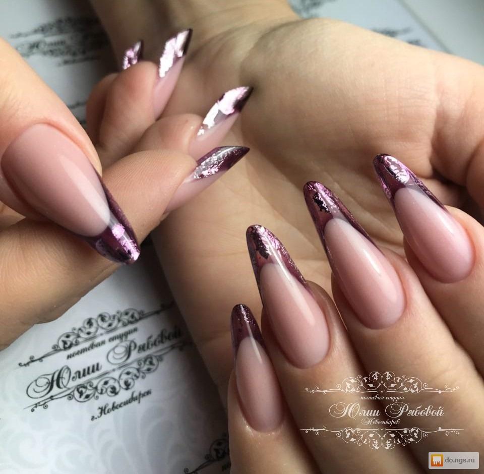 регистрация ип наращивание ногтей на дому