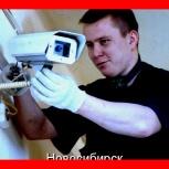 Видеонаблюдение установка установка камер видеонаблюдение с телефона, Новосибирск