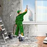 Уборка! Не дорого! после ремонтов квартир домов, Новосибирск