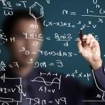 Репетитор по математике и физике на лето, Новосибирск
