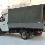 Газели: переезды, грузоперевозки, вывоз мусора. Услуги грузчиков, Новосибирск