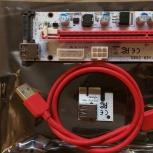 Видеокарта райзер PCI E 1X to 16X, Новосибирск