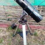 Телескоп SkyWatcher BKP 13065EQ2, Новосибирск