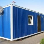 Изготавливаем модульные здания, Новосибирск