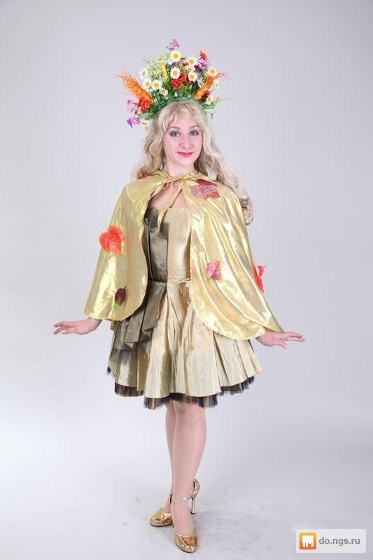 Костюмы платья новосибирск