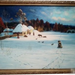 Картина, Новосибирск