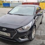 Аренда автомобиля под такси на газу Hyundai, Новосибирск
