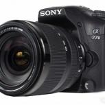 Фотоаппарат sony a77 ii kit 18-135mm новый, Новосибирск