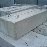 Продам фундаментные блоки, Новосибирск
