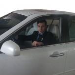 Водитель на ваше авто, Новосибирск