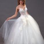 Свадебное платье Малина, Новосибирск