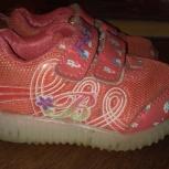 кроссовки для девочки 21 р, Новосибирск