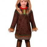 Национальный костюм мальчика Чукчи., Новосибирск