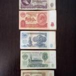 Банкноты 1961 года, Новосибирск