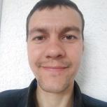 Репетитор по истории и географии, Новосибирск