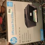 Продам принтер HP OfficeJet Pro 6960, Новосибирск