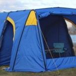 Палатка шатер, Новосибирск