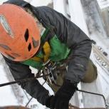 Высококвалифицированные промышленные альпинисты с договором и сроками!, Новосибирск