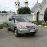 Прокат свадебного автомобиля, Новосибирск