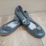 """Продам туфли """"Тотто"""" для девочки, р.34, Новосибирск"""