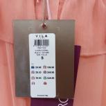 Продам оборудование для магазина женской одежды, Новосибирск