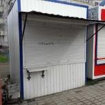 Продам или сдам киоск торговый с местом, Новосибирск