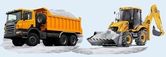 Уборка снега спецтехникой новосибирск дзержинский район