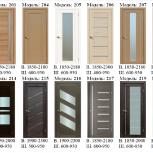 Межкомнатные царговые двери не стандартного размера, Новосибирск
