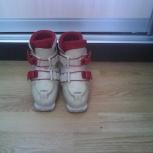 детские горнолыжные ботинки, Новосибирск