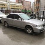 Сдам в аренду авто, Новосибирск