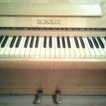 """Продам пианино """"SCHOLZE"""", Новосибирск"""
