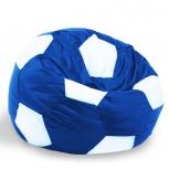Кресло-мешок «Мяч», Новосибирск
