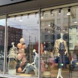 Инвестиции в масштабирование магазинов одежды под залог, Новосибирск