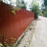 Забор из профнастила, Новосибирск
