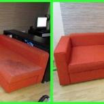 Химчистка мягкой мебели, диванов, ковров, ковролина, Новосибирск