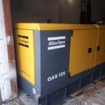 Продам дизель-генератор Atlas Copco QAS 125, Новосибирск