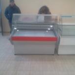 Витрина холодильная БУ Как новая 16 год выпуска Осталась всего одна !, Новосибирск