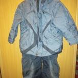 Продам зимний костюм Шалуны, Новосибирск